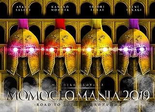 【メーカー特典あり】MomolcoMania2019 - ROAD TO 2020 - 史上最大のプレ開会式 LIVE DVD(特典: