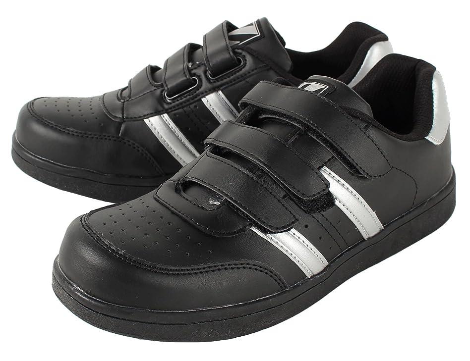 北西パイロット贅沢[自重堂] Z-DRAGON/先芯入り作業靴 スニーカータイプ/セーフティシューズ(マジックタイプ)