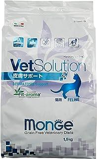 Vet Solution キャットフード 皮膚サポート 1.5kg