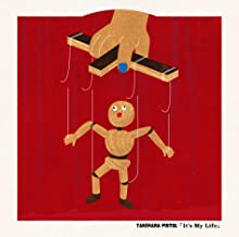 "【Amazon.co.jp限定】It's My Life (LP) (Amazon.co.jp限定特典 : ""竹原ピストル [複製]手書きコード付き譜面集""  〜TYPE D〜..."
