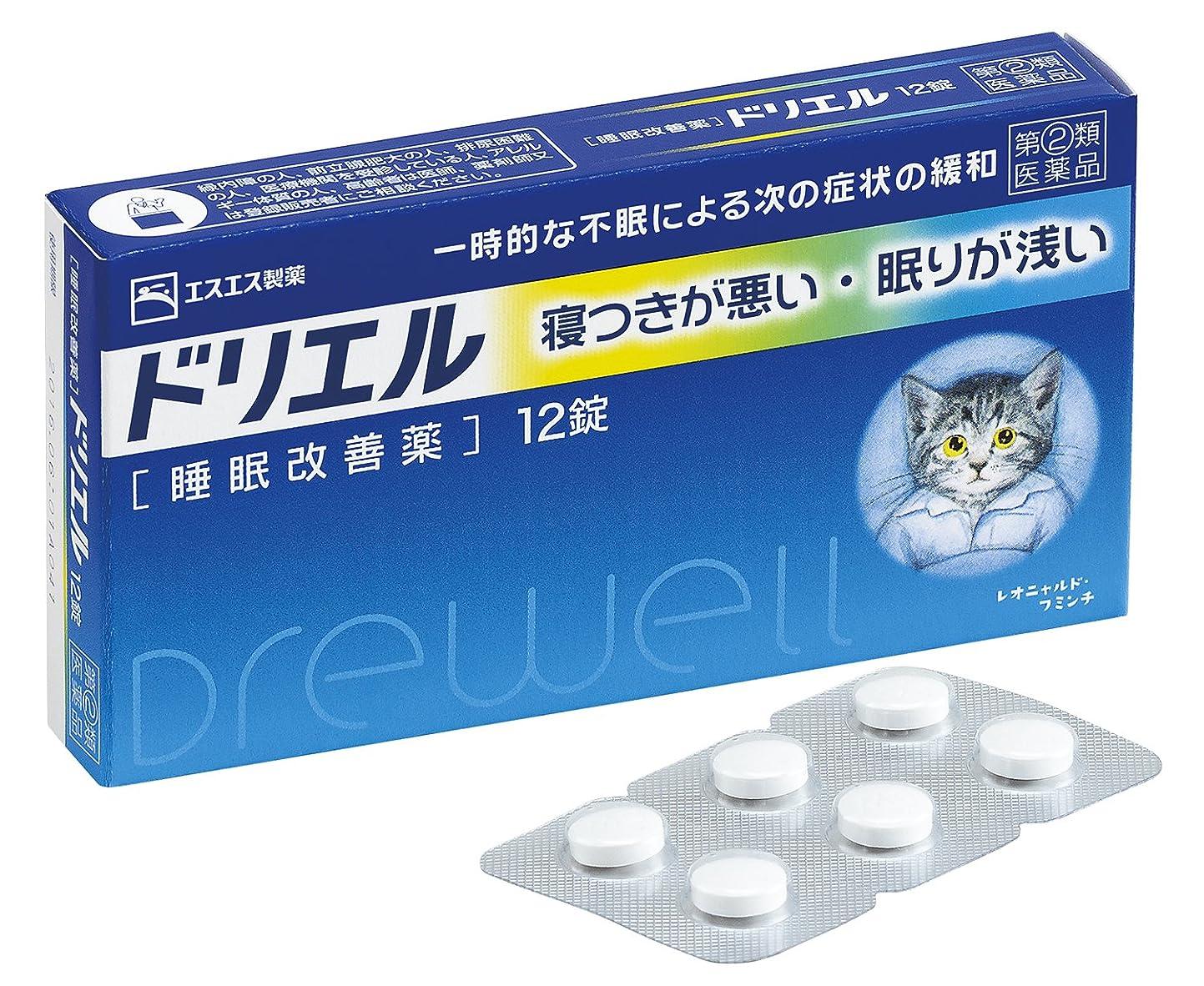 突然表面的な浮く【指定第2類医薬品】ドリエル 12錠