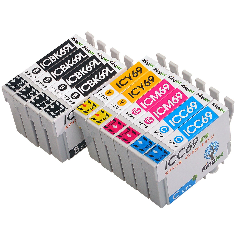 【10本セット】IC4CL69 エプソン(EPSON) IC69 増量 ICチップ搭載 【互換インクカートリッジ】 対応機種:PX-105 PX-045A PX-046A PX-047A PX-405A PX-435A PX-436A PX-437A PX-505F PX-535F