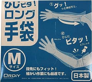 オルディ ひじピタロング 手袋 透明 M 58×28cm 厚さ0.04mm ゴム無しでもひじからズレ落ちないロング手袋 HLT-NM-100 100枚入