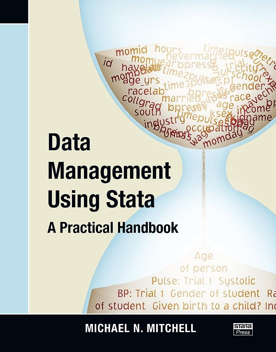 腰革命喜んでData Management Using Stata: A Practical Handbook (English Edition)