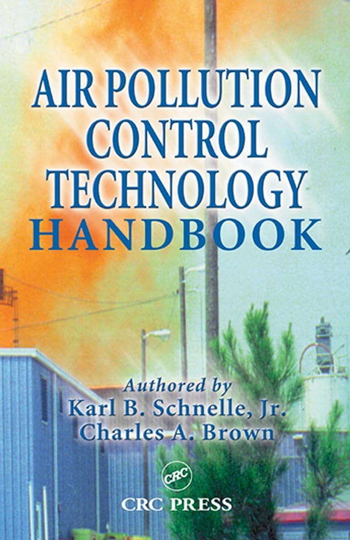 害虫嫌い博物館Air Pollution Control Technology Handbook (Mechanical Engineering) (English Edition)