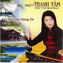 Best rung la thap mp3 Reviews