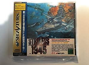 Strikers 1945 [Japan Import]