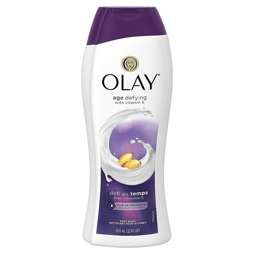 定刻可決回想Olay Body Wash
