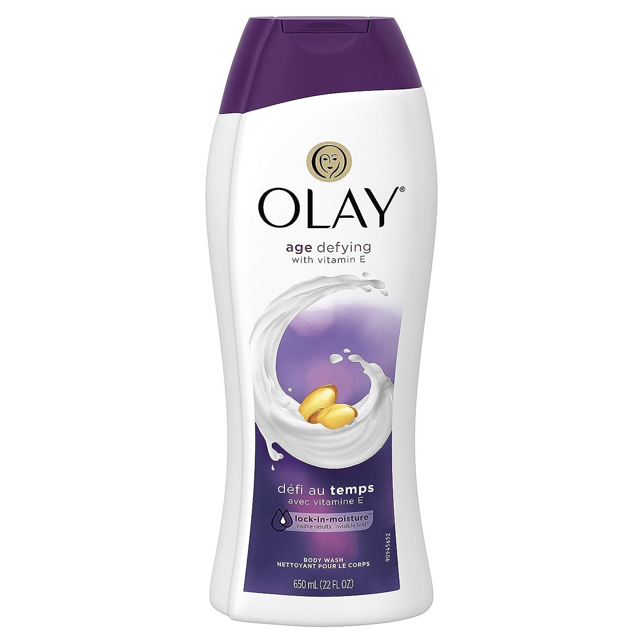 アラブ見積りワンダーOlay Body Wash