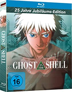 Ghost in the Shell - The Movie - Blu-ray Mediabook