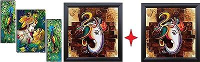 SAF Radha Krishna Set of 3 6Mm MIFF Panel Painting Digital Reprint 24 Inch X 18 Inch Painting () & 'Ganesha' Framed Painting (Wood, 12 Inch X 12 Inch) Pack of 2 Combo