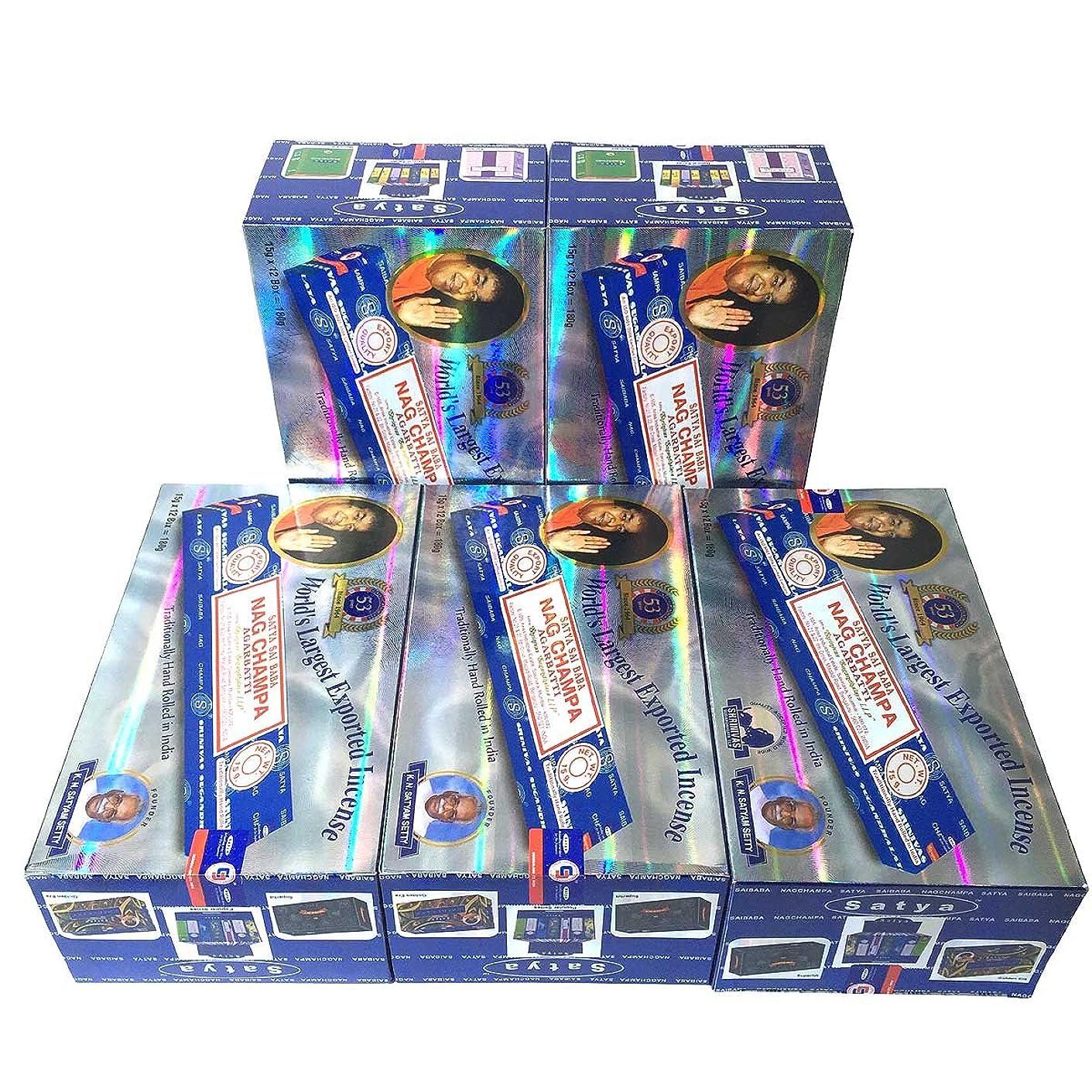 テレビ局帽子のためにサイババ ナグチャンパ香スティック 5BOX(30箱)/SATYA SAI BABA NAG CHAMPA/インド香 / 送料無料 [並行輸入品]