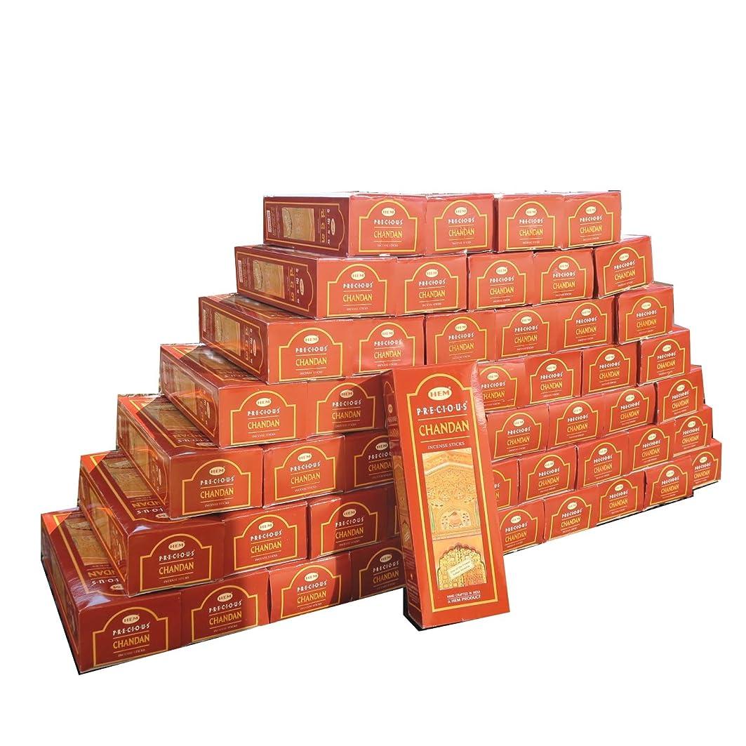 援助内向き分析する業務用 インドスティック形お香 プレシャスチャンダン 300箱入り