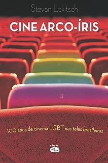 arco iris cinema