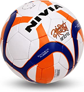Nivia Antrix Rubber Football, Size 5 (White/Orange/Blue)