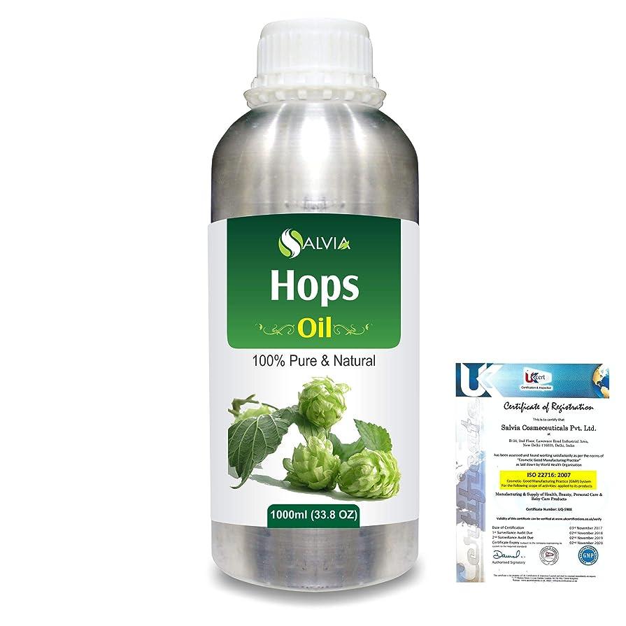 びっくりする降臨責めるHops (Humulus lupulus) 100% Natural Pure Essential Oil 1000ml/33.8fl.oz.