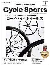 表紙: CYCLE SPORTS (サイクルスポーツ) 2019年 2月号 [雑誌] | CYCLE SPORTS編集部