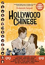 Hollywood Chinese (2-disc, collectors home & personal use edition)