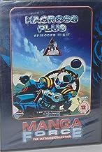 Macross Plus: Episodes III & IV (Manga Force) [DVD]