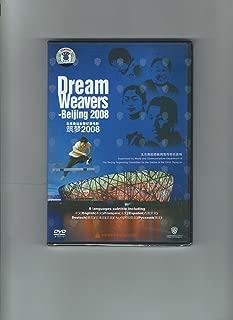 Dream Weavers - Beijing 2008