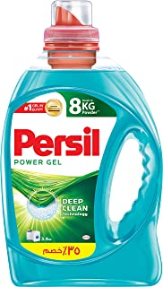 Persil Power Gel - 3.9 Kg