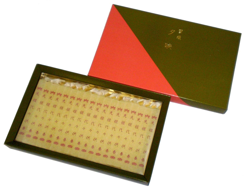 毎月牧草地リボン鳥居のローソク 蜜蝋夕映 先祖 18本入 紙箱 #100753