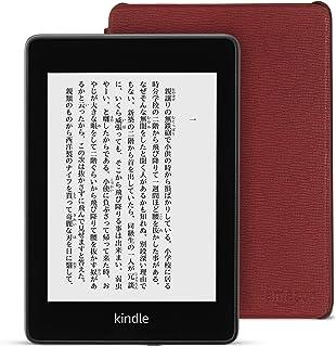 Kindle Paperwhite wifi+4G 32GB 電子書籍リーダー (純正カバー レザー メルロー 付き)