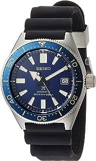 [プロスペックス]PROSPEX 腕時計 PROSPEX 1stダイバーズ 現代デザイン SBDC053 メンズ