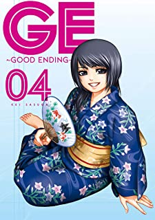 GE: Good Ending Vol. 4