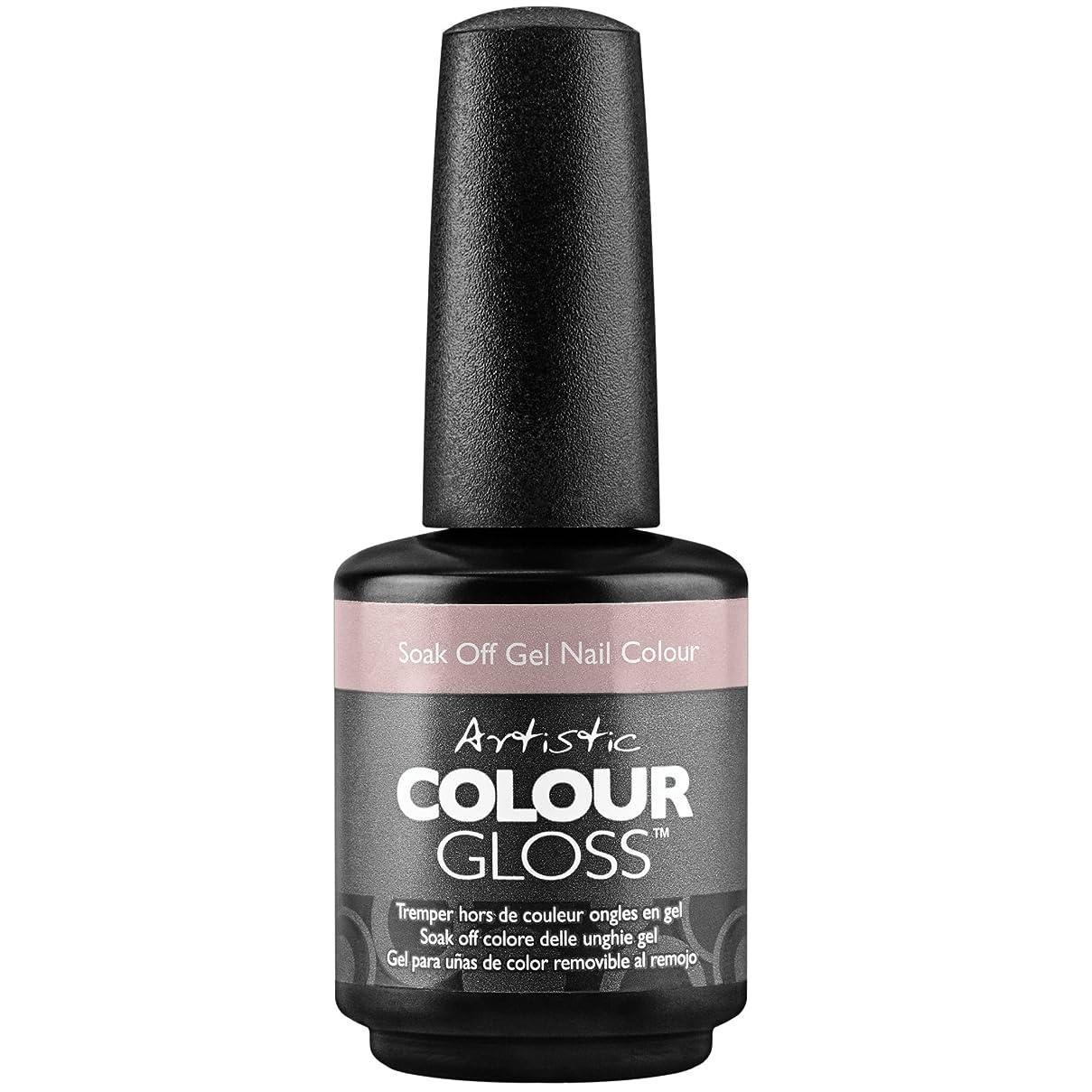 はっきりと浴室はっきりとArtistic Colour Gloss - Mud, Sweat, & Tears Collection - In My Zone - 15 mL / 0.5 oz