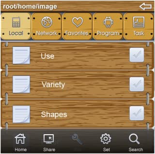 File Expert Wood Theme