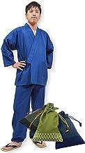 【日本製】 武州正藍染作務衣 No1 あさぎ (L) 和粋庵特製巾着付き