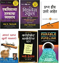 The Parable Of Pipeline (Marathi) Set of 6 Book
