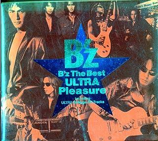 B'z The Best Ultra Pleasure 2タイトルセット