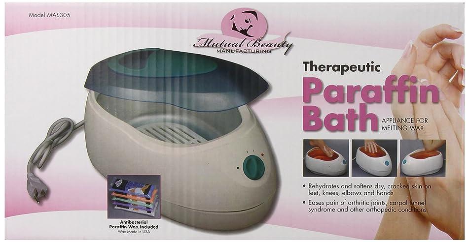 Bilt-Rite Mastex Health Automatic Paraffin Bath, White, 51.2 Ounce