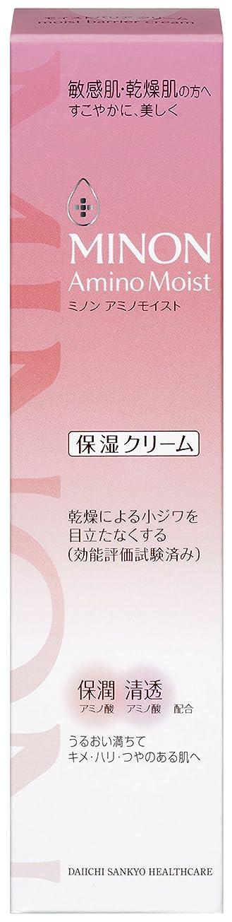 軽信号ロッカーミノン アミノモイスト モイストバリア クリーム 35g