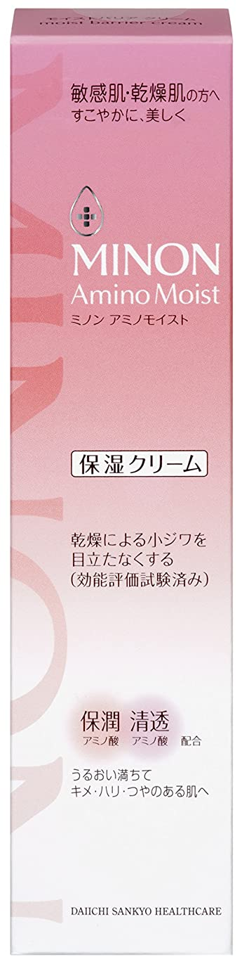 一月共役許可するミノン アミノモイスト モイストバリア クリーム 35g
