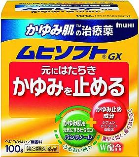 【第3類医薬品】かゆみ肌の治療薬 ムヒソフトGX 100g ×8