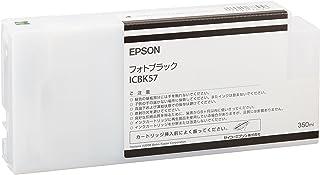 セイコーエプソン インクカートリッジ フォトブラック 350ml (PX-H10000/H8000用) ICBK57