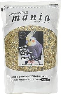 mania(マニア) プロショップ専用 中型インコ 3L