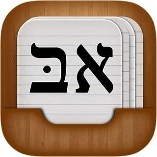 biblical hebrew app