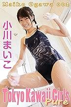 小川まい子-002: Tokyo Kawaii Girls Pure:e001