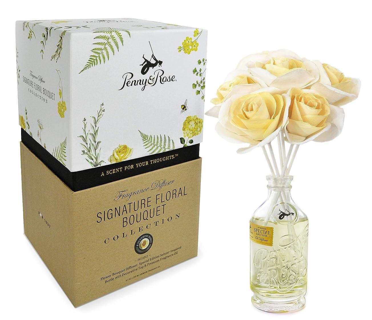 オンスとにかく品種Penny & Rose サンシャイン ローズフローラルオイルディフューザー ホームフレグランスの香り ローストメープル「マロ」