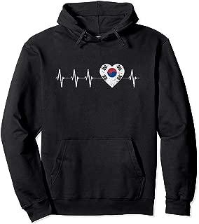 South Korean Heartbeat I Love S. Korea Flag Heart Distressed Pullover Hoodie