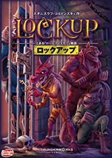 アークライト ロックアップ 完全日本語版 (1-5人用 90分 10才以上向け) ボードゲーム