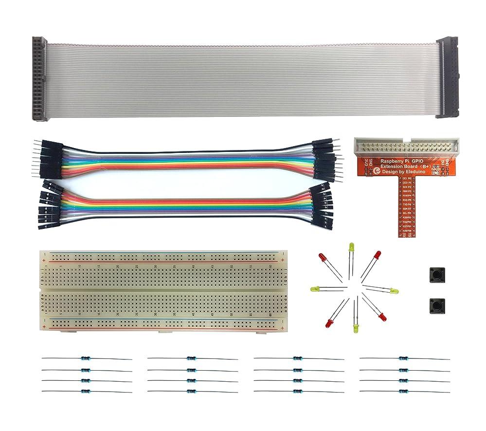 アーティキュレーション刺激する誘発するEleduino ラズベリーパイ Raspberry Pi GPIO 電子工作入門キット