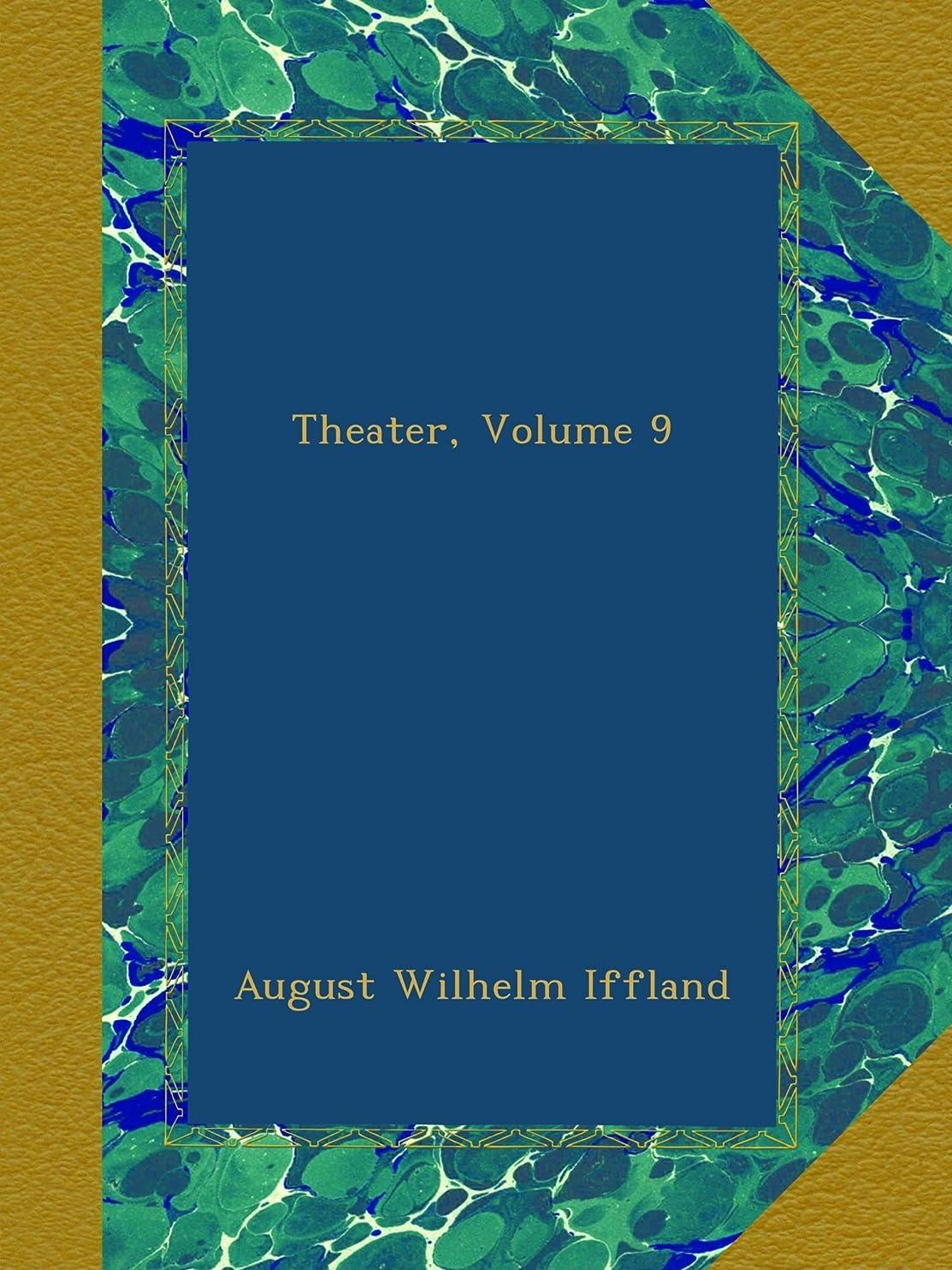 追い付くバレーボール虫Theater, Volume 9