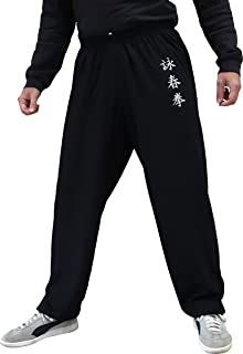 Kung Fu Pants Tai Chi and Wing Chun Bottoms Style for Women and Men Martial Arts Trousers Light and Smooth