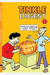 TINKLE DIGEST 1 Kindle Edition