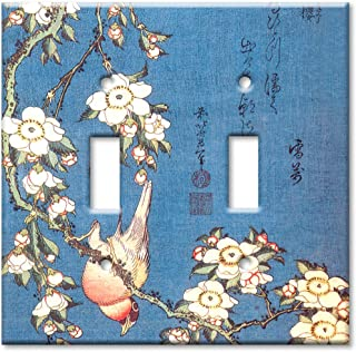 Art Plates - Hokusai: Weeping Cherry & Bullfinch Switch Plate - Double Toggle